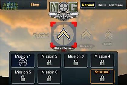 medal of gunner