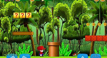Jungle world of mark
