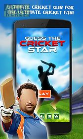 guess the cricket star