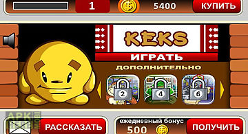 Keks slot machine