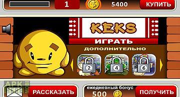 Keks slot machine