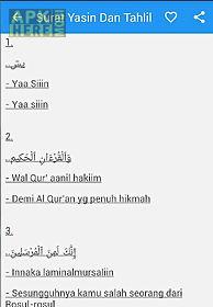 surat yasin arab latin artinya