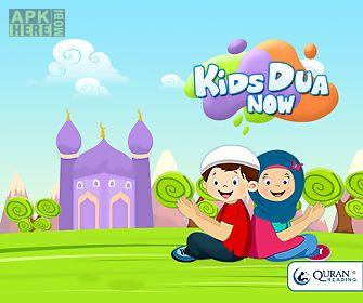 kids dua now - word by word