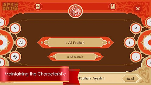 Quran myquran in english for Android free download at Apk