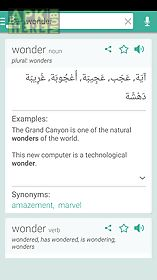 arabic english translator dict