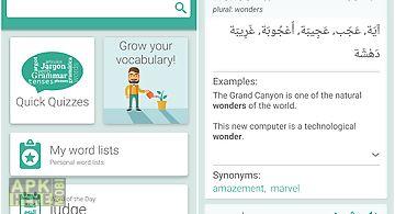 Arabic english translator dict