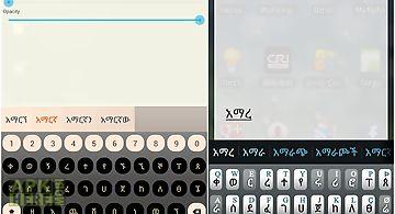Amharic keyboard plugin