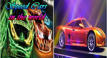 Fast speed cars in world