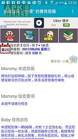 mommybook free