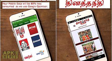 Top 10 tamil news