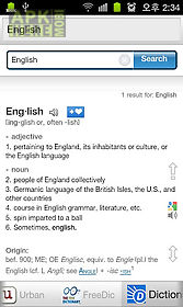 all english dictionary