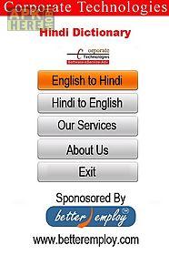 english hindi dictionaryfree