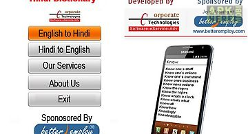 English hindi dictionaryfree