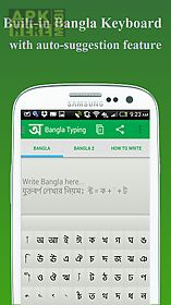 Easy bangla typing for Android free download at Apk Here