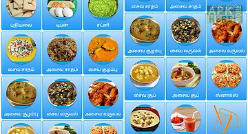 Chettinad recipes in tamil for android free download at apk here arusuvai recipes tamil forumfinder