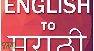 English to marathi translator