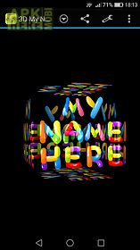 3d my name funny wallpaper