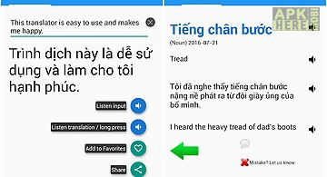 Vietnamese english translator