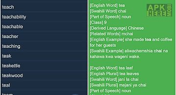 English swahili dictionary fr