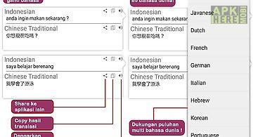 Kamus indonesia mandarin