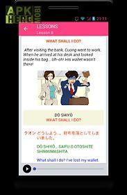 nhk japanese lessons