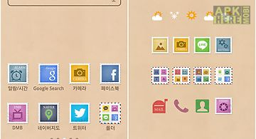 Stamp collection dodol theme