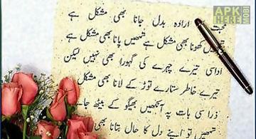 Urdu poetry best ideas