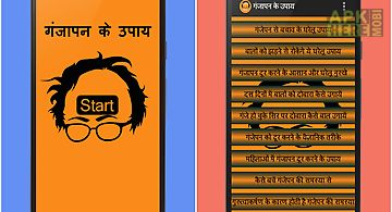 bhagwat geeta ke anmol vachan