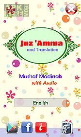 juz amma audio and translation