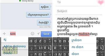 Khmer spell checker