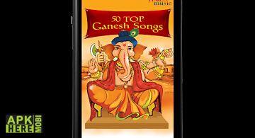 50 top ganesh songs