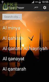 egypt prayer times