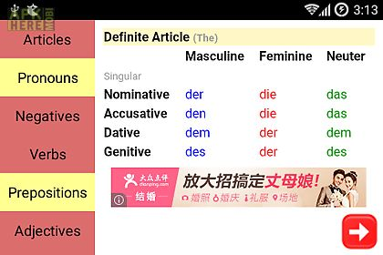 German grammar for Android free download at Apk Here store