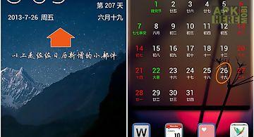Zozo calendar