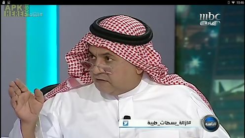 8anawat arabic