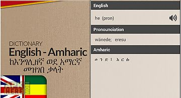 Amharic dictionary free for Android free download at Apk