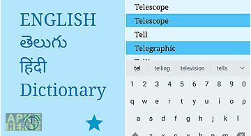 English to telugu and hindi
