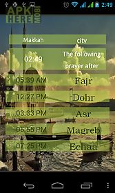 muezzin prayer