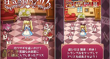 Evolution alice of an madness