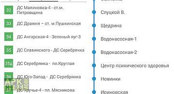 Minsk transport - timetables