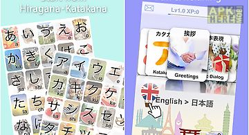 Learn japanese words hiragana