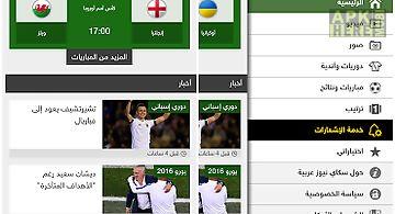 Sky news arabia - football