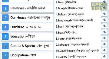 Word book english to bengali