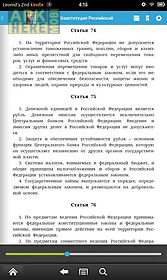 the constitution of the russia