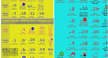 Bangla calendar 2017