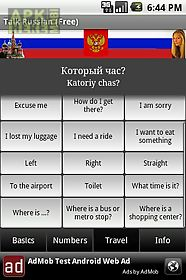 talk russian (free)