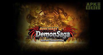 Demon saga
