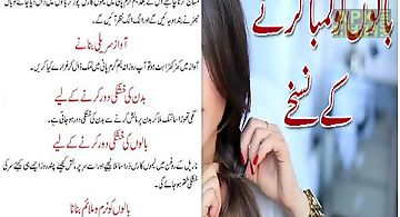 963 hair care tips urdu