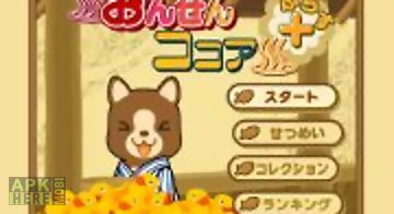 The hot spring bear counting