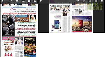 Al-jazirah plus